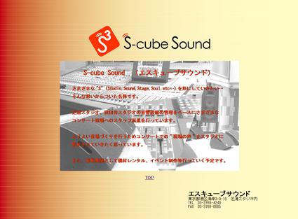 scube_web